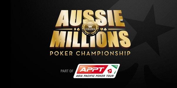 покерный фестиваль Aussie Millions