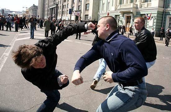 Уличные драки